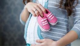 Με απλή ταυτότητα και sms το επίδομα γέννας