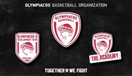 Ολυμπιακός: Αλλάζει όνομα και σήμα για την Α2!