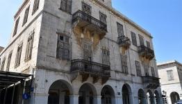 Έγινε το πρώτο «βήμα» για την αξιοποίηση ενός ιστορικού κτιρίου
