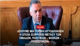 «Ο κ. Νικηταράς είναι πλήρως καθοδηγούμενος αμέσως και εμμέσως από αυτούς οι οποίοι τον στήριξαν»