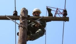 ΔΕΔΔΗΕ:  Ολιγόλεπτες διακοπές ηλεκτρικού ρεύματος την 27-03-2019