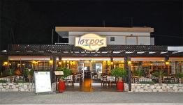 Το εστιατόριο ΙΣΤΡΟΣ ενδιαφέρεται να προσλάβει: