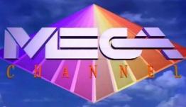 Γεννιέται το νέο Mega;