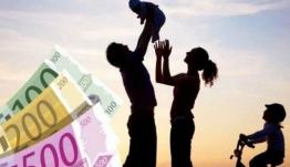 Επίδομα γέννησης: Κλειστή η εφαρμογή για τις αιτήσεις - Πότε θα είναι ξανά διαθέσιμη