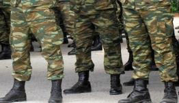 Τον Ιούνιο αντί του Μαΐου οι κατατάξεις στρατευσίμων στα τρία Όπλα