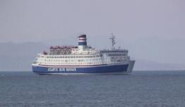 Το πλοίο «Δαίδαλος» αποχαιρετά τις θάλασσες 45 χρόνια μετά
