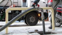 Μπόνους σε επίδομα θέρμανσης και αγροτικό πετρέλαιο