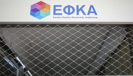 Αναμονή τέλος για συντάξεις - Με το ΑΜΚΑ και μέσω e-ΕΦΚΑ η απονομή της μέχρι τον Ιούνιο