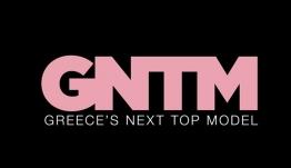 GNTM Spoiler: Εκτός παιχνιδιού ένα από το φαβορί του παιχνιδιού