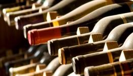 Τροπολογία για την κατάργηση του ΕΦΚ στο κρασί-Καταργείται από 1/1/2019