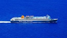 Αναπληρώνονται τα δρομολόγια της γραμμής που εξυπηρετεί το πλοίο ΠΡΕΒΕΛΗΣ