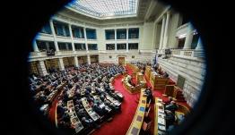 Κοινωνικό μέρισμα 436 εκατ. ευρώ θα μοιράσει η κυβέρνηση