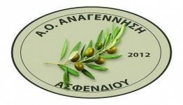 Συνεργάτης του Θωνιάτη στην ανδρική ομάδα της Αναγέννησης ο Αρβανιτογιάννης - Αναλυτικά η σύνθεση του τεχνικού επιτελείου της Ακαδημίας