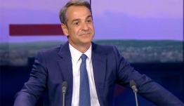 Μητσοτάκης στο France 24: Συνέντευξη σε άπταιστα γαλλικά-Τι είπε για Μακρόν, ανάπτυξη, οικονομία -Εικόνες,Βίντεο