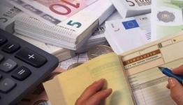 Μπλοκάκια: Όφελος 150 ευρώ τον μήνα για 300.000 εργαζόμενους