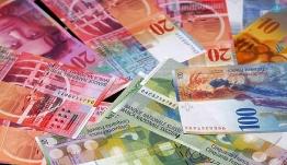 Σήμα απεγκλωβισμού για 70.000 με δάνεια σε ελβετικό φράγκο