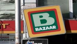 Πέθανε ο ιδιοκτήτης των Bazaar!