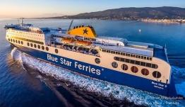 Ποιο θα είναι το δεύτερο πλοίο της Blue star προς τα Δωδεκάνησα – και τα δρομολόγια που θα εκτελεί από 1 Απριλίου 2020;
