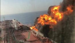 Στενό του Χορμούζ: Τι σημαίνουν για την τιμή του πετρελαίου οι χθεσινές επιθέσεις - Ανησυχίες για την ασφάλεια των πλοίων