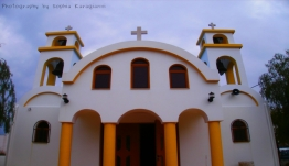 Η εορτή του Αγίου Σπυρίδωνα στο Ζηπάρι (Πρόγραμμα)