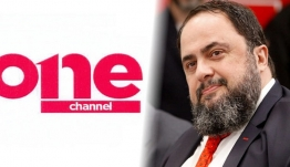 One Channel: Πλησιάζει η επίσημη «πρώτη» - Καινοτομίες, πλούσιο πρόγραμμα, γνωστά πρόσωπα - Δείτε εδώ όλες τις λεπτομέρειες