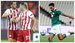 Super League: Πρεμιέρα σήμερα για τις ελληνικές ομάδες -  Αναλυτικά το πρόγραμμα