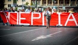 Απεργιακή κινητοποίηση από τον σύλλογο εκπαιδευτικών πρωτοβάθμιας εκπαίδευσης Κω-Νισύρου