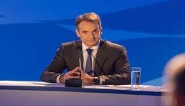 Κυρ. Μητσοτάκης: «Εστω και με 151 ψήφους αναθεωρητέα τα άρθρα 24 και 16 του Συντάγματος»