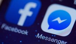 Nέο «κρασάρισμα» του Facebook -Όλοι ψάχνουν να μάθουν τι συνέβη