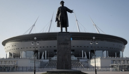 Euro 2020: Τέλος Απριλίου ξεκαθαρίζει αν θα μείνουν οι 12 πόλεις που θα φιλοξενήσουν την διοργάνωση, λέει στέλεχος επιτροπής