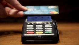 Έρχεται «bonus» σε όσους πληρώνουν με κάρτα