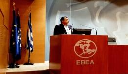 Ομιλία του Ν. Σαντορινιού στο ΕΒΕΑ