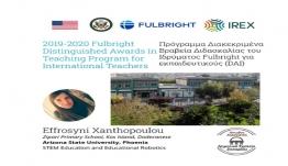 Συγχαρητήρια επιστολή, στην εκπαιδευτικό του δημοτικού σχολείου Ζηπαρίου, Ξανθοπούλου Ευφροσύνη