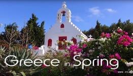 Τα νησιά του Αιγαίου στους top ανοιξιατικούς προορισμούς του 2019