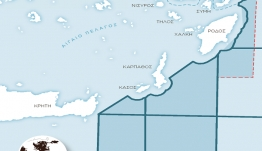 Αυτός είναι ο ψευδοχάρτης γα τις τουρκικές έρευνες- Τα οικόπεδα που διεκδικεί κοντά σε Ρόδο, Κάρπαθο και Κρήτη