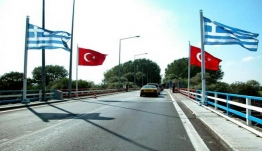 Ραγδαίες εξελίξεις: Η Ελλάδα έκλεισε το τελωνείο στις Καστανιές Εβρου-Εκατοντάδες πρόσφυγες στα σύνορα