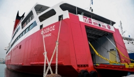 Δεμένα τα πλοία στα λιμάνια στις 3 Ιουλίου λόγω απεργίας της ΠΝΟ