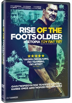 Rise of the footsoldier 3: Η Ιστορία του Πατ Τέϊτ
