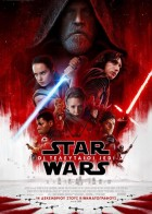 Star Wars: Episode VIII - The Last Jedi - Star Wars: Οι Τελευταίοι Τζεντάι