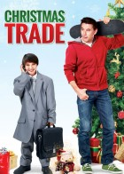 Christmas Trade - Χριστουγεννιάτικη Ευχή
