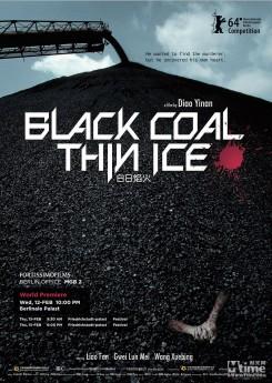 Black Coal Thin Ice - Μαύρος Άνθρακας σε Λεπτό Πάγο