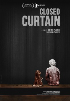 Closed Curtain - Κλειστή Κουρτίνα