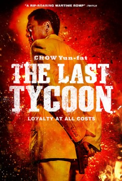 The Last Tycoon - Ο Τελευταίος Νονός