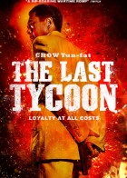 The Last Tycoon - Ο Τελευταίος Νονός