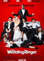 The Wedding Ringer - Ζητείτε Κουμπάρος