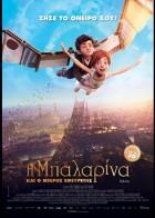 Ballerina - Η Μπαλαρίνα και ο Μικρός Εφευρέτης