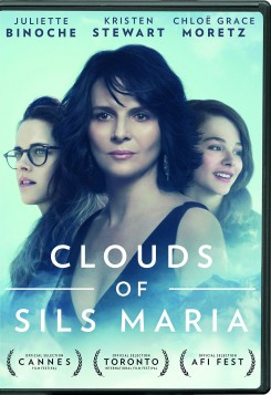 Clouds of Sils Maria - Τα Σύννεφα του Σιλς Μαρία