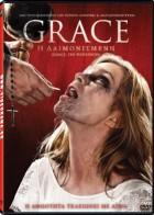 Grace The Possession - Grace Η Δαιμονισμένη