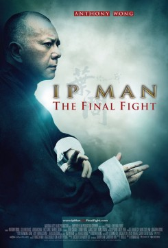 IP Man The Final Fight - Η 'Υστατη Μάχη