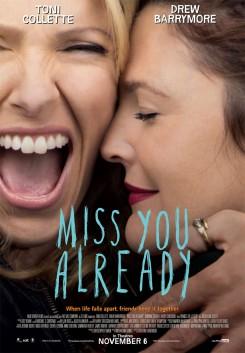 Miss You Already - Μου Λείπεις Ήδη